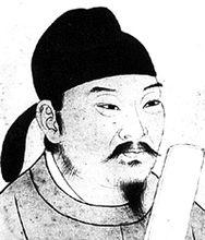 唐懿宗-李漼