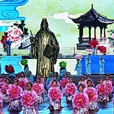 汤显祖戏剧节开幕式演出现场