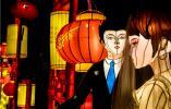 灯火辉煌流光溢彩 第34届中国•秦淮灯会亮灯!(图)