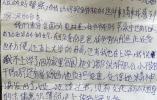 """""""我妈妈做错了"""" 小学生写下一封 为了母亲这个行为"""