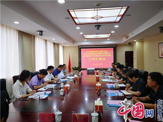 淮安中院党组书记、代院长章润到清江浦区法院督导工作