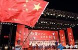 礼赞新中国 奋斗新时代
