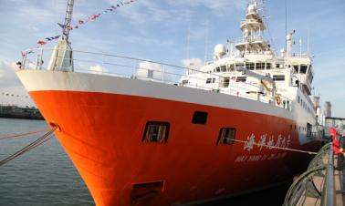 Chinese research ship returns to port