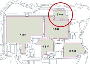 第五园-春熙院
