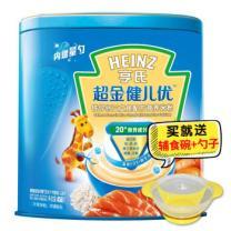 亨氏 (Heinz) 婴幼儿营养米粉 2段 宝宝辅食儿童米糊 (辅食初期-36个月适用) 超金健儿优钙铁锌三文鱼米粉450g