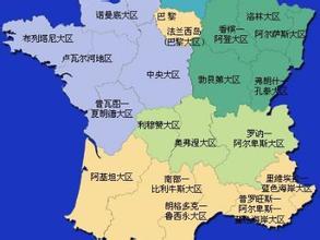 巴黎行政区划