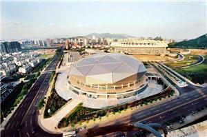 青岛体育中心