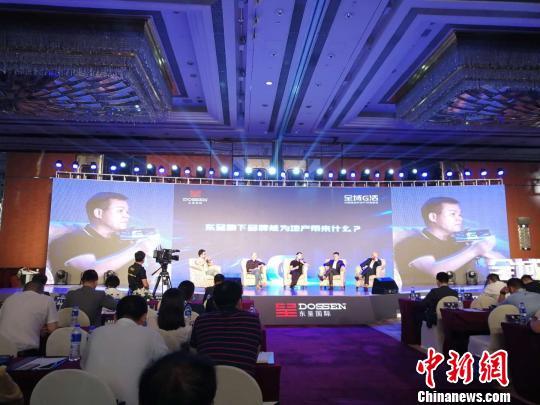 中国地产市场进入存量激活时代 酒店地产新机遇来临