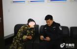"""潍坊高密:朋友""""帮忙""""操作手机 一万多元不翼而飞"""