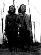 林洙和妹妹林泗
