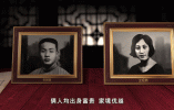 """第六集 张朝燮的""""两地书"""""""