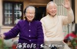 """泪目!海宁91岁老人捐献遗体 留下生命""""最后馈赠"""""""
