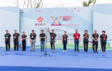 2019亚洲户外运动节圆满落幕
