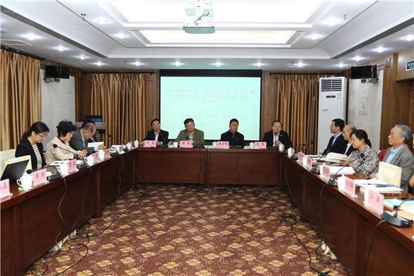 《从理论到实践——外交礼宾礼仪研究》新书在京发布
