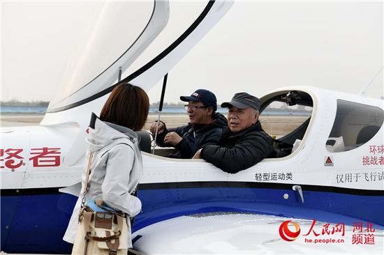"""""""环飞中国""""机组空降2019中国国际通用航空博览会"""