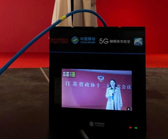 """移动5G+4K带您直击超高清江苏省""""两会""""现场"""