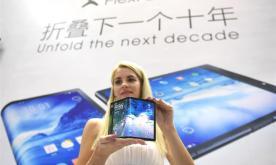 20th China Hi-Tech Fair held in Shenzhen