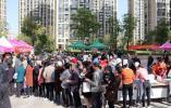 前进街道:党建联盟凝合力 共建活动暖人心