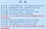 浙江2例入选!最高检通报未成年人保护十大案例