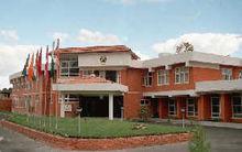 设在尼泊尔首都加德满都的南盟秘书处