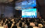 中国脑成像联盟科学年会召开,南京脑观象台落户江北新区