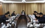 洞头区委书记林霞主持召开区四套班子主要领导月工作交流会