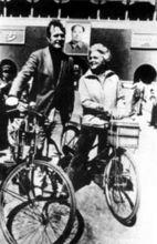 老布什夫妇在北京期间最著名的一张照片