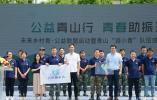 余杭黄湖镇:创新基层治理,助力美丽城镇