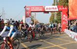 环南京自行车赛黄龙岘站开骑,500余选手参赛