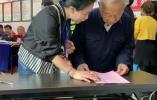 """上田""""村改社""""高票通过!这些政府机关结束在""""村里办公""""的历史"""