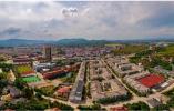 """长兴县和平镇:从美丽城镇向美丽经济演变的""""和平实践"""""""