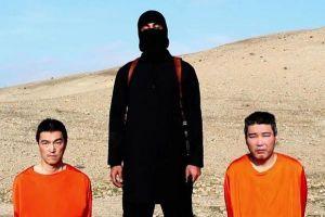 IS绑架日本人质事件