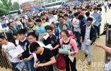 江苏2020年普通高校招生提前批次录取全面展开