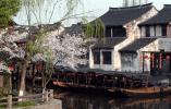 美丽城镇建设再获肯定 西塘古镇景区入选省职工疗休养基地