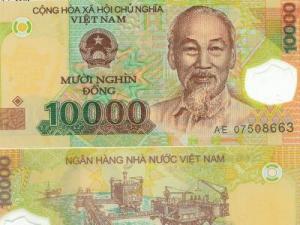 一万元越南盾