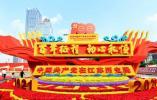 江蘇這個百年大展即將復展,國慶長假來打卡!