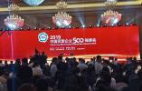 宁波这些企业入选中国民企500强榜单 名单看这里