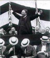 西奥多·罗斯福在进行讲演