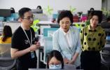 省委网信办调研南京互联网企业工作