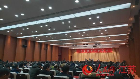 常州召开领导干部会议 市委书记为高质量发展定调