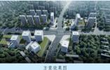 宁句城际线百水桥站将打造高品质综合体