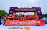 """""""宁波银行2021南京紫东·仙林半程马拉松""""超燃开跑!"""