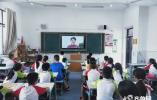 江河同源 鲁鄂同心|加油鼓劲!黄冈小学生收到了山东援助湖北医疗队员的视频鼓励