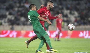 Highlights of friendly football match between Iran and Bolivia