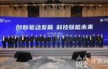 东南大学开展5G等关键技术研发