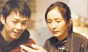 杨幂首演文艺片获好评 年轻演员转型在路上