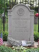 西奥多·罗斯福墓