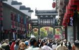 五一假期南京消费市场火爆,172家商贸企业实现销售额18.5亿元