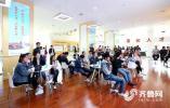 ?#36718;?#23558;实施青年见习计划 3年组织6000名青年见习