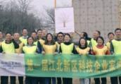 首届江北新区科技企业家成长训练营收官